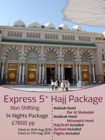 Book Hajj Packages 2020 Non Shifting from London ...