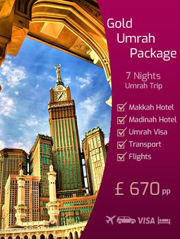 Umrah Visa Only in UK - Price and Requirements for Saudi Visa